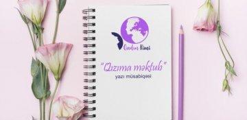 Natiqə Quliyeva -