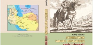 Azərbaycan Səfəvi dövlətinin xarici siyasəti -yeni kitab