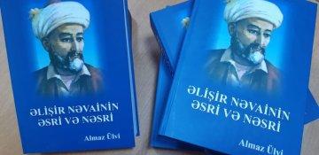 """Almaz Ülvinin """"Əlişir Nəvainin əsri və nəsri"""" kitabı"""